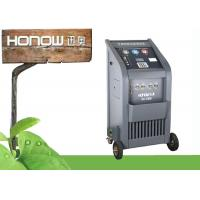 Buy cheap HO-LX800 full-auto car ac refrigerant recovery machine with cleaning & flushing from wholesalers