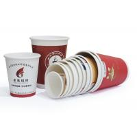 Buy cheap Tea / Water White Paper CupsAnti Moisture Penetration Gloss Surface Finish from wholesalers