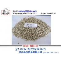 Buy cheap supply maifan stone / medical stone with best price from wholesalers