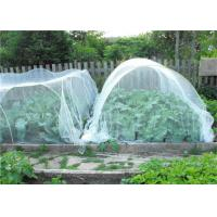 Buy cheap Horticulture Hdpe Fly Screen Mesh Agriculture Insect Proof Network 40 Mesh from wholesalers