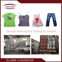 Buy cheap High quality second hand clothing export from wholesalers
