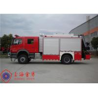 Buy cheap 14 Ton Rescue Fire Truck Imported Axor1829 Chassis Petrol Fuel Salvage Fire Vehicle from wholesalers