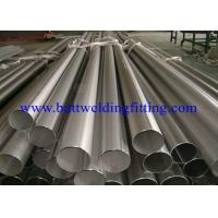 Buy cheap ASTM A240 Stainless Steel Pipe / Tube ASTM A240 SGS / BV / ABS / LR / TUV / DNV from wholesalers