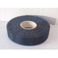 Buy cheap Custom Plain Weave Epoxy Coated Wire Mesh Good Ventilation Good Flexibility from wholesalers