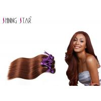 Buy cheap 33 Colored Brown Human Hair Bundles No Animal And Synthetic Hair Mixed from wholesalers