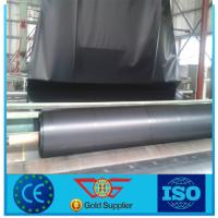 Buy cheap hdpe Geomembrane dam liner product