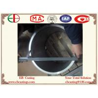 Buy cheap EB13023 Fully Machined Cylinder Castings OD500mm from wholesalers