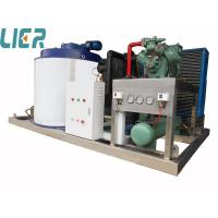 Buy cheap Medium Flake Ice Making Machine With Air Cooling System 8000kg/Day from wholesalers