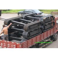 Buy cheap steel track undercarriage from wholesalers