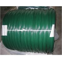 Buy cheap PVC Coated Steel Wire, Black Annealed Wire, Galvanized Wire from wholesalers