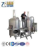 Buy cheap Stainless steel brewhouse micro brewery equipment two vessel mash tun system from wholesalers