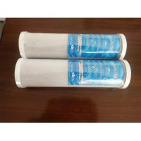 Buy cheap Activated carbon CTO Water  Filter cartridge 10 inch 410g In Water Treatment from wholesalers