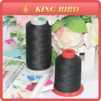 Buy cheap Eco - Friendly Bonded Nylon Thread for Kites , Gudebrod Nylon Thread 66 for Fishing from wholesalers