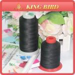 Buy cheap Eco - Friendly Bonded Nylon Thread for Kites , Gudebrod Nylon Thread 66 for Fishing from wholesalers
