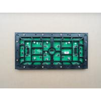 Buy cheap P5 320*160mm 1 /8 Scan LED Display Accessories rgb led module Outdoor from wholesalers