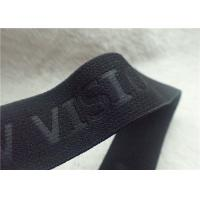 Buy cheap High Frequency Jacquard Elastic Band Embossed Personalized Brand Logo For Garment product