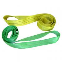 Buy cheap Yellow Safe Lifting Polyester Webbing Sling , Double Plies from wholesalers