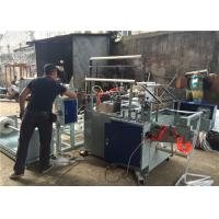 Buy cheap High Speed Film Folding Bag Making Machine 1200mm Max Cutting Length from wholesalers