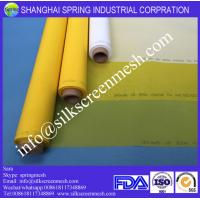 Buy cheap screen mesh for screen printing 120T white/yellow 100% polyester screen mesh from wholesalers