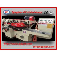 Buy cheap Five Heads Four Side Moulder/ Wood Planer from wholesalers