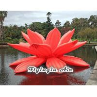 Buy cheap Hot Giant Inflatable Decorative Flower with Blower for Park and Other Places from wholesalers