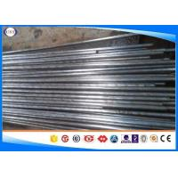 Buy cheap St37.4 Cold Rolled Steel Pipe For Mechanical DIN 2391 Precision Standard from wholesalers