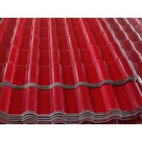 Buy cheap ASA Synthetic Resin Residential Roofing Tile from wholesalers
