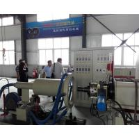 Buy cheap Multi Purpose PS Foam Food Container Production Line 15-20 Times Per Minute product