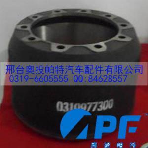 Buy cheap EXOVO 13005E product