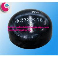 Buy cheap ASTM A234 WPB 20# steel cap from wholesalers