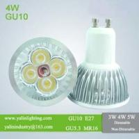 Buy cheap GU10 dimmable LED lamp, 3W 4W 5W MR16/ E27 LED spotlight from wholesalers