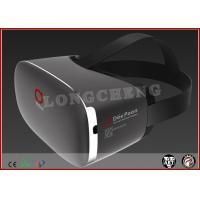 Buy cheap Deepoon Virtual Reality Glasses 3D VR Headset High Resolution from wholesalers