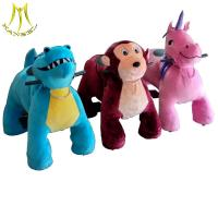 Buy cheap Hansel 2018 new designs battery coin operated plush animal scooters for shopping mall from wholesalers