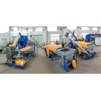 Buy cheap waste PET Recycling Machinery product