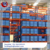 Buy cheap Warehouse Selective Heavy Duty Pallet Rack for Storage Systeml from wholesalers