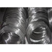 Buy cheap Grade 310S Stainless Steel Wire 0.05mm-16mm For Braiding Rope Oxidation Resistance from wholesalers