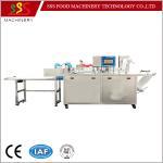Buy cheap Kubba/Pastry/Pancake/Hamberg/Mooncake Making Machine Filming Molding Machine from wholesalers