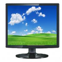 """Buy cheap 17"""" Square lcd monitor from wholesalers"""