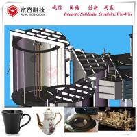 Buy cheap Ceramic Porcelain Qualitier Tableware Titanium Nitride Coating Machine Strong Adhesion from wholesalers