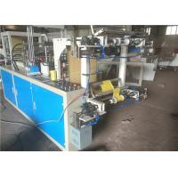 Buy cheap Continuous Rolled Plastic Bag Maker , Carry Bag Manufacturing Machine 2.5KW Power from wholesalers