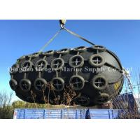 Buy cheap Deflated & Foldable Floating Inflatable Marine Rubber Fender for Boats Ships Vessels from wholesalers