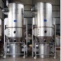 High Efficiency Vertical Fluid Bed Dryer FG Series With Stirring Paddle