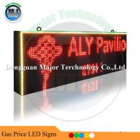 Buy cheap Outdoor Single Side Programmable WIFI Control LED Moving Message Sign from wholesalers