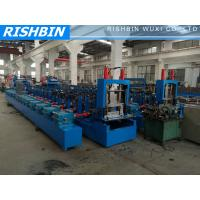 Buy cheap 20 KW C Z Channel Purlin Roll Forming Line with 12 - 14 m / min Carbon Steel from wholesalers