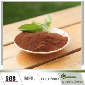 Buy cheap Sodium lignosulphonate lignosulfonate price product