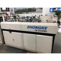 Buy cheap Energy Saving Packaging Box Manufacturing Machine Automatic 1 Year Guarantee from wholesalers