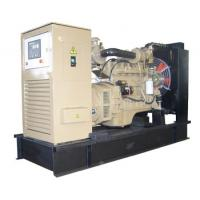 Buy cheap GF2 Cummins SERIES DIESEL GENERATOR SETS from wholesalers