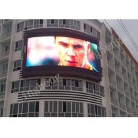 Buy cheap Customized Size Large LED Advertising Screens 3 Years Warranty P10 outdoor CE Compliant from wholesalers