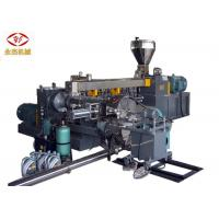 Buy cheap PVC Cable Material Pellet Extruder Machine , PVC Pelletizing Line Low Noise from wholesalers