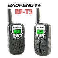 Buy cheap BAOFENG BF-T3 MINI Two Way Radio For Child Walkie Talkie for Kids from wholesalers
